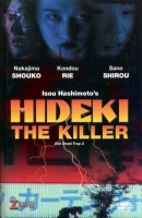 Hideki The Killer - Evil Dead Trap 2 - Hartbox - DVD