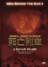 Men Behind The Sun 3 - DVD