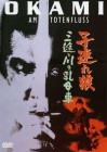 Okami 2 - Am Totenfluss - DVD