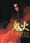 Onibi - The Fire Within - DVD