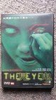 The Eye  Ghost Movie UNCUT HK DVD