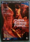 China Strike Force Dvd FSK18 Coolio/ Mark Dacascos (L)