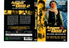ARMOUR OF GOD 2 - DER STARKE ARM DER GÖTTER - DVD