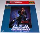 The Punisher Laserdisc mit Dolph Lundgren - Japan LD -