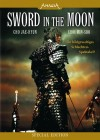 Sword in the Moon (9915125,NEU, Kommi)
