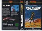 GALAXINA - inhalt Arcade Glas Auflage - VHS