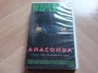COLUMPIA Anaconda, VHS