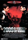 2009: Lost Memories - Single Edition - DVD