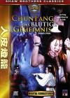 Chun Fang - Das blutige Geheimnis - DVD
