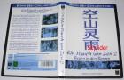 Ein Hauch von Zen 2 - Regen in den Bergen DVD von King Hu