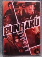 BUNRAKU DVD Erstausgabe (Z)