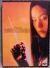 Audition Takashi Miikes DVD Uncut Erstausgabe (M)