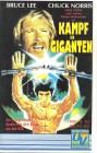 Kampf der Giganten  Bruce Lee Chuck Norris