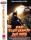 (VHS) Der Todeskampf der Ninja - Chris Peterson (1985)