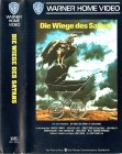 (VHS) Die Wiege des Satans - Frederic Forrest  (1978)