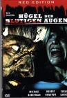 Hügel der Blutigen Augen (1977) Red Edition Reloaded # 11