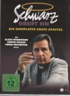 Schwarz greift ein - Die komplette 1. Staffel  *DVD*NEU*OVP*