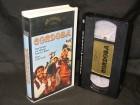 CORDOBA * VHS * Arcade