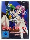 Kojin Taxi 2 - Krankenschwester Nanami - perverse Liebe