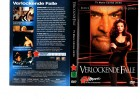VERLOCKENDE FALLE - Catherine Zeta Jones , S.Connery - DVD