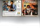 POLICE STORY PART II - VCD HK Ausländisch !