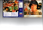 POLICE STORY PART I - VCD HK Ausl�ndisch !