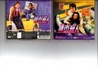 CITY HUNTER - VCD HK Ausländisch !