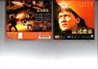 ARMOUR OF GOD - VCD HK Ausländisch !