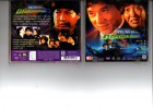DRAGON FOREVER  - VCD HK Ausländisch !