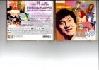 GORGEOUS - Jackie Chan  - VCD HK Ausländisch !