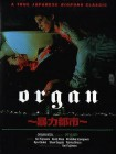 Organ * Shock-Entertainment * DVD + Schuber mit Sammelkarten