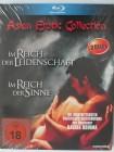Im Reich der Leidenschaft + der Sinne - Asian Erotik Skandal