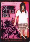 ZOMBIE HUNTER RIKA - Japan/Splatter/Uncut/DVD (Machine Girl)