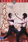 VCD Shaw Brothers - Shaolin Martial Arts