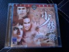 VCD Shaw Brothers - Men from the Monastery