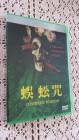 Centipede Horror DVD von High Moon kein deutsch Rarit�t