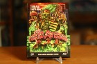 The Toxic Avenger 3-Disc Limited Mediabook