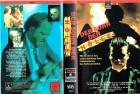 (VHS) Der Sohn der Hölle - Aarin Teich, Anthony Jenkins -RCA