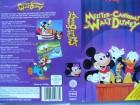 Meister - Cartoons von Walt Disney !!!
