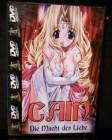 Cain Die Macht der Liebe Manga Trimax DVD (A)
