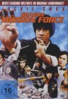 Jackie Chan - Dragon Mission Force DVD OVP