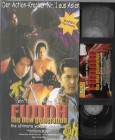 Fudoh - The New Generation VHS MO Asia (#1)