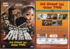 Das Schwert des gelben Tigers * Buchbox DVD