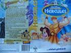 Hercules ...  Walt Disney !!!