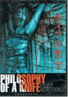 --- Philosophy of a Knife - 2 Disc Limited Edition ---