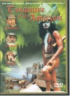 --- Treasure of the Amazon / Uncut /deutsch ---