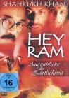 Bollywood - Hey Ram - Augenblicke der Zärtlichkeit