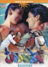 Bollywood - Judwaa - Zwillinge (Doppel DVD Edition / Schuber