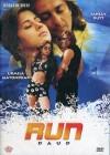 Bollywood - Run - Daud