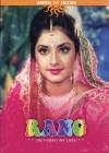 Bollywood - Rang - Die Farben der Liebe (2DVDs / Schuber)